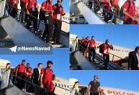 ورود بازیکنان تیم ملی کشورمان به شهر «کازان» (عکس)