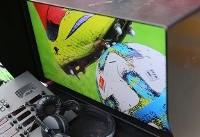 کمک داور ویدیویی در فوتبال؛ آری یا نه؟!