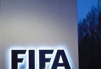 میزبان جام جهانی فوتبال زیر ۱۷سال مشخص شد