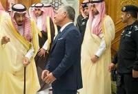 اردن روغن ریخته را نذر سعودیها کرد