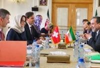 دور تازه گفتگوهای سیاسی ایران و سوئیس برگزار شد