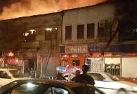 آتش سوزی گسترده در خیابان امیرکبیر تهران (عکس)/ مصدومیت ۳ نفر
