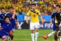 تساوی کلمبیا ۱۰ نفره در نیمه اول مقابل ژاپن