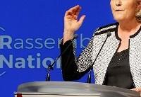 محکومیت مارین لوپن توسط دیوان دادگستری اتحادیه اروپا