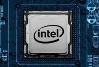 پردازندههای اینتل همچنان گرفتار مشکلات امنیتی
