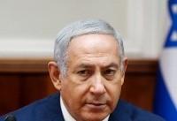 Netanyahu meets King Abdullah in Jordan for rare talks