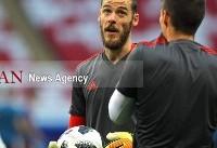 تمرین تیم ملی اسپانیا پیش از بازی با ایران