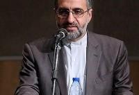 اجرای ۳۱۸ هزار حکم به نفع مردم تهران در سال ۹۶