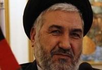وزیر امور مهاجران افغانستان: