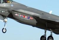 پیمان شکنی آمریکا؛ سرنوشت تحویل هواپیمای اف.۳۵ به ترکیه در هاله ابهام