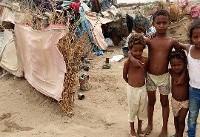 هواداران دولت یمن 'کنترل بخش عمده فرودگاه حدیده را به دست گرفتند'