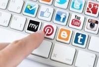 چرایی حضور زیاد «زنان» در فضای مجازی