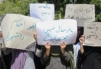 همراهی استادان و دانشجویان در اعتراض به احکام زندان علیه دانشجویان