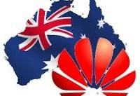 استرالیا هواوی را به جاسوسی متهم کرد