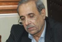 تشکیل سه کمیته برای حل مشکلات بخش کشاورزی/حضور لاریجانی در جلسه کمیسیون