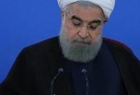 روحانی قانون موافقتنامه بین المللی روغن زیتون را ابلاغ کرد
