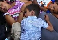 رئیس جمهور آمریکا ازطرح جداسازی کودکان مهاجران غیرقانونی از والدینشان ...