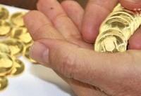سهشنبه ۲۹ خرداد | قیمت طلا و سکه در بازار