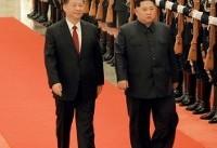 دیدار «کیم جونگ اون» با «شی جین پینگ» در پکن