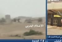 آخرین وضعیت فرودگاه حدیده از زبان البخیتی/تکذیب ورود ائتلاف سعودی به مرکز الحدیده