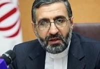 رئیس دادگستری تهران: دادخواست رفع تصرف از ملک سردار فیروزآبادی به حوزه قضایی واصل شد