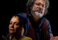 خداحافظی «مالی سویینی» با تئاتر شهر