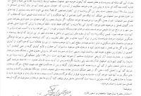 هشدار تشکل&#۸۲۰۴;های زیست محیطی در خصوص خشکی آبخوان&#۸۲۰۴;ها و فضای سبز اصفهان