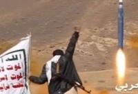 یگان موشکی یمن، شرکت نفتی آرامکو عربستان را هدف گرفت