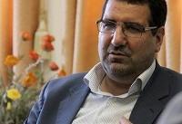 وقوع اختلاس در کرمان/ تحقیقات در حال انجام است