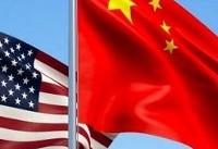 نگرانی آلمان از تبعات تشدید مناقشات تجاری چین و آمریکا بر اقتصاد برلین