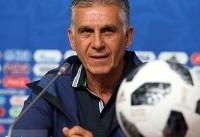کیروش: بازی با اسپانیا افتخار بزرگی است