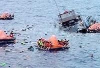 ناپدید شدن ۱۲۸ نفر بر اثر غرق شدن کشتی در اندونزی