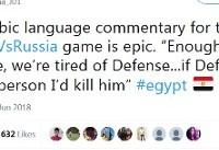 توئیت قابل تامل خبرنگار BBC عربی بعد از شکست مصر+عکس