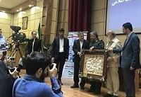 بزرگداشت استاد تراز انقلاب اسلامی با حضور سردار جعفری