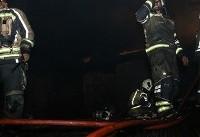 آتش سوزی در ساختمان فروش لوازم یدکی در خیابان امیرکبیر (عکس)