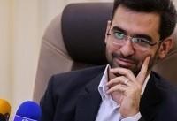 پاسخ وزیر ارتباطات به اعتراض کاربران نسبت به پیامکهای تبلیغاتی مزاحم