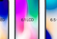 چشم امید اپل به فروش بالای آیفونهای ارزان