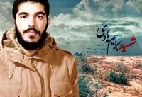 اسرای عراقی گریه میکردند و اسم ابراهیم را صدا میزدند