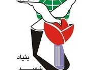 ۲۰۲ هزار کارت جدید ایثارگری صادر شد