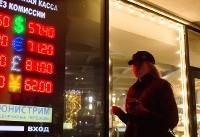 جنگ تجاری آمریکا و چین، ارزش روبل روسیه را کاهش داد