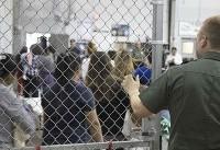 تحفه جدید آمریکاییها برای حقوق بشر: نگهداری مهاجران در قفس+فیلم و عکس