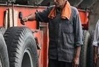 رانندگان کامیون از یارانه دولتی بهرهمند میشوند