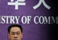 جنگ تجاری؛ چین آمریکا را به واکنش متقابل تهدید کرد