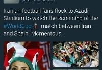 واکنش AFC به حضور خانوادهها در ورزشگاه آزادی + عکس