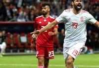 باخت مردانه مقابل منتخب ال کلاسیکو / ایران ۰ ـ ۱ اسپانیا