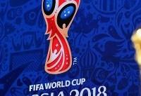 ساعت پخش مسابقات جام جهانی در هفتمین روز/ جواد خیابانی گزارشگر بازی ...