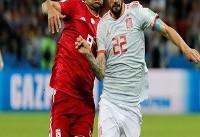 تصاویری از نیمه نخست دیدار ایران و اسپانیا