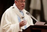 واکنش پاپ به جداسازی کودکان از والدین در آمریکا/ عوام فریبی پاسخی برای مشکل مهاجرت نیست
