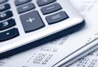 بهره برداری از سامانه ثبت الکترونیکی شکایات مودیان سازمان مالیاتی