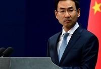 پکن خروج آمریکا از شورای حقوق بشر را مایه تاسف خواند